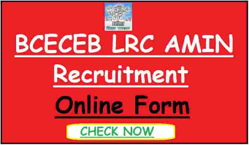 Bihar BCECEB LRC Amin Recruitment Online Form