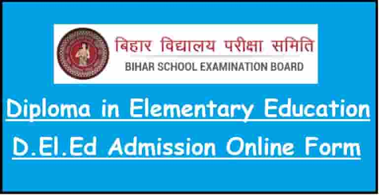 Bihar BSEB DElEd Admission Online Form