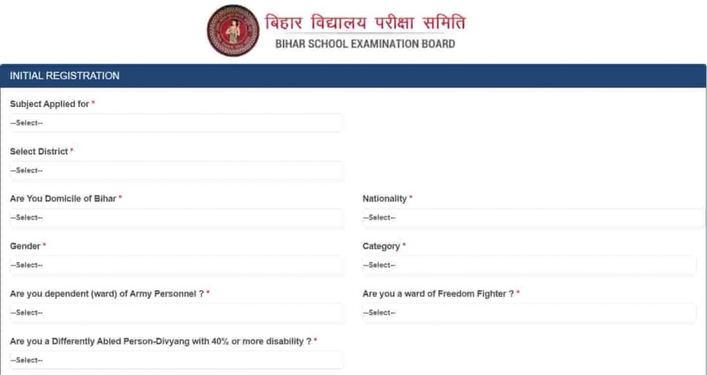 Bihar Board Deled admission apply online form