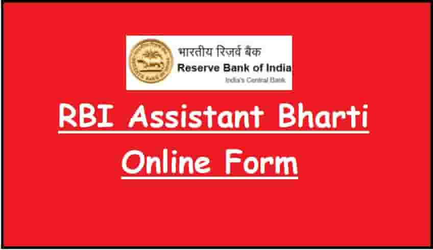 RBI Assistant Bharti Online Form