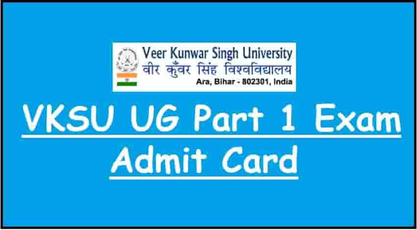 VKSU UG Part 1 Admit Card