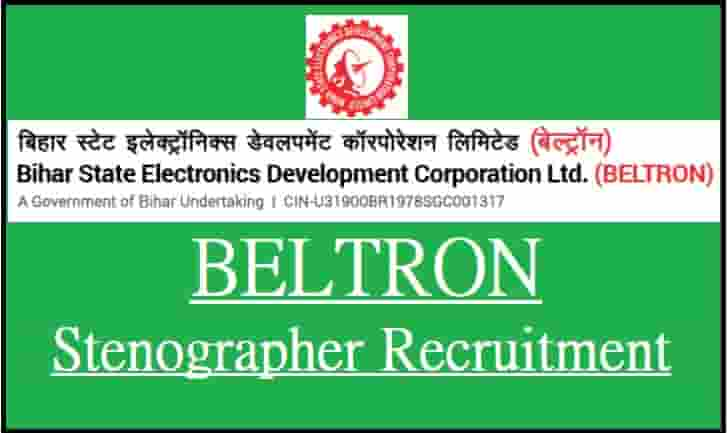 BSEDC BELTRON Stenographer Recruitment