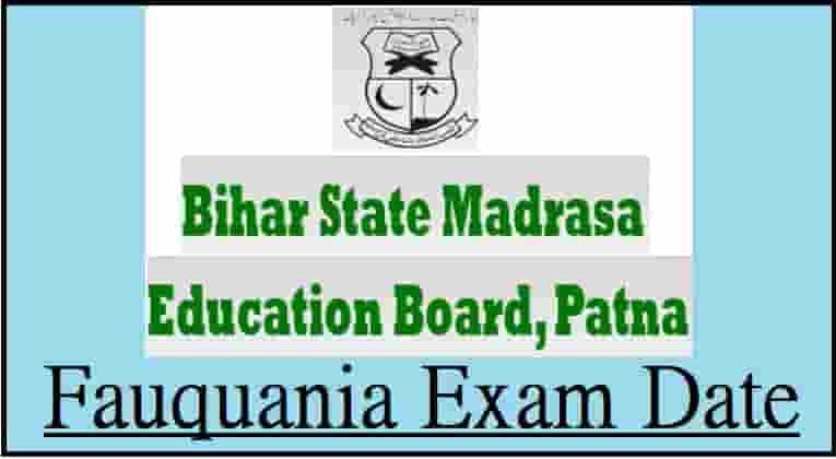 BSMEB Bihar Madarsa Board Fauquania Exam Date Sheet
