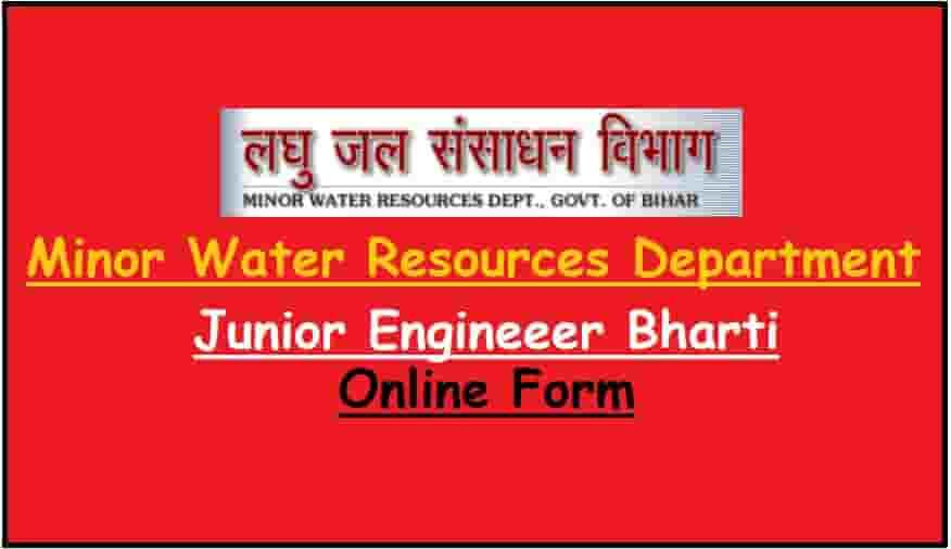 Bihar Laghu Jal Sansadhan Vibhag JE Bharti Online Form