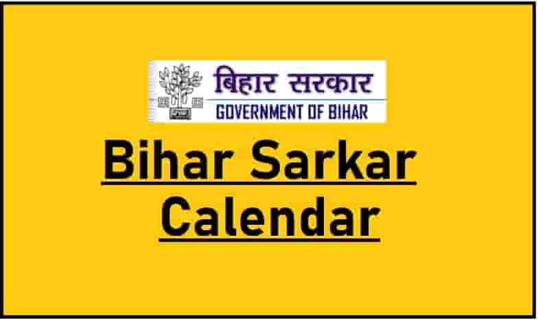 Bihar Sarkar Calendar