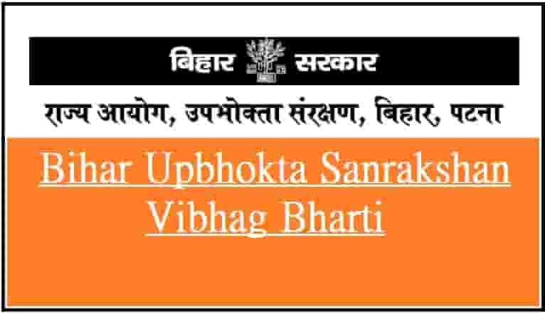 Bihar Upbhokta Sanrakshan Vibhag Bharti