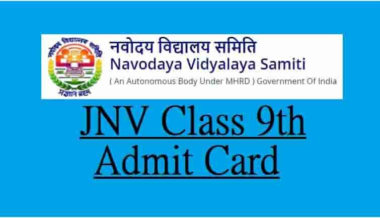 JNV Class 9th Entrance Exam Admit Card