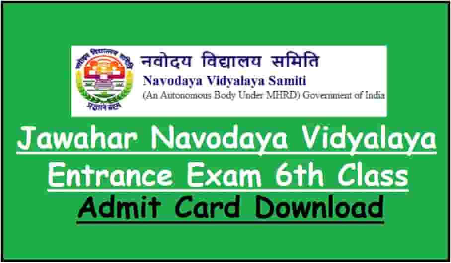 Jawahar Navodaya Vidyalaya Samiti Admit Card 6th Class