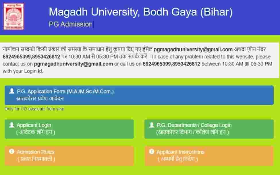 MU PG Admission Online Form