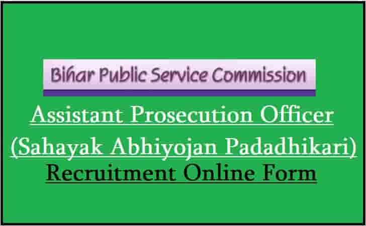 BPSC APO Recruitment Online Form