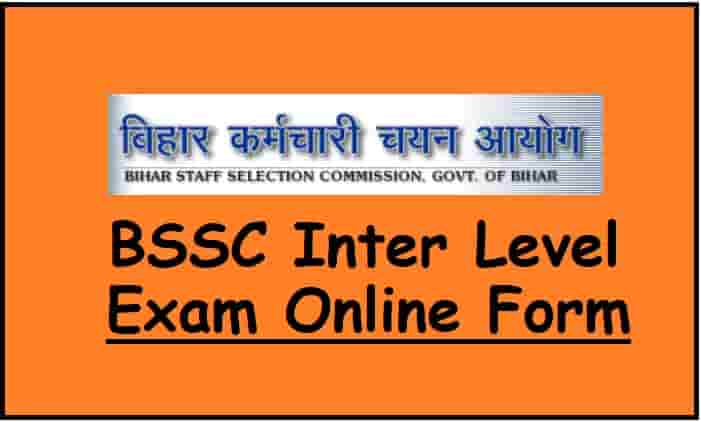 BSSC Inter Level Exam Online Form