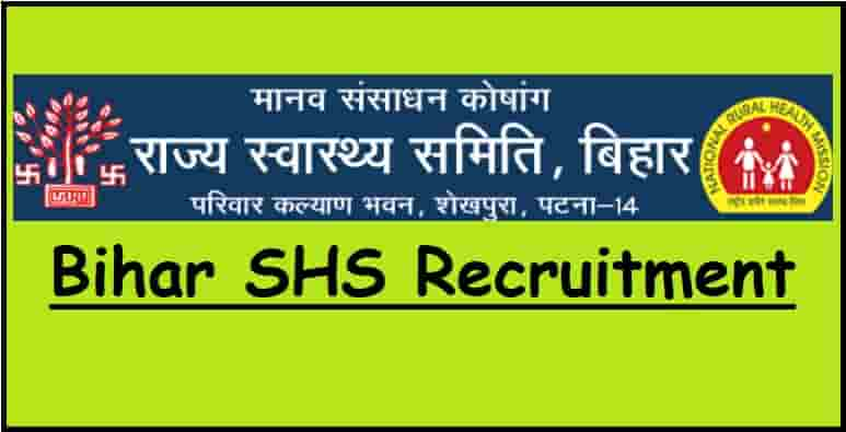 Bihar SHS Recruitment
