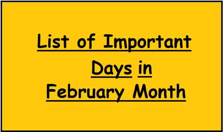 February Month Important Days