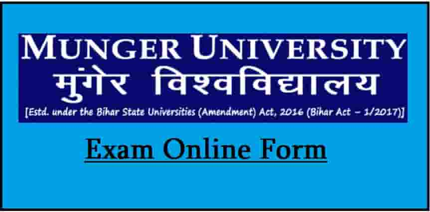 Munger University UG Exam Online Form