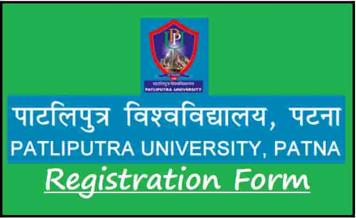 Patliputra University Registration Online Form