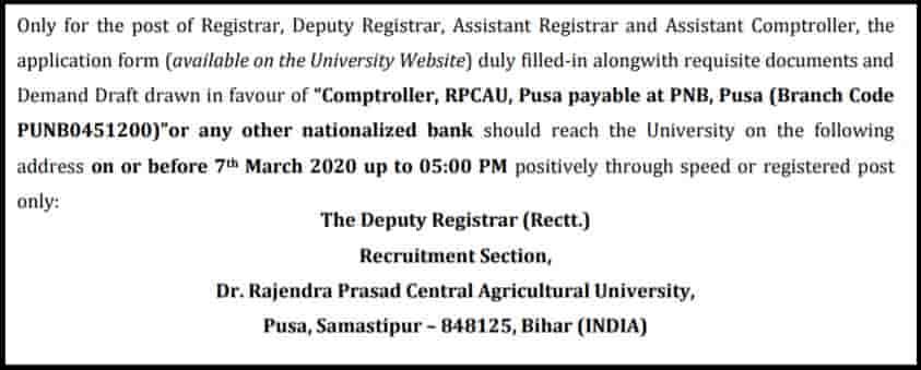 RPCAU Bharti Apply Process