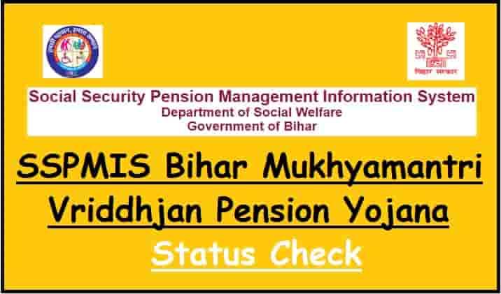 SSPMIS Bihar Mukhyamantri Vriddhjan Pension Yojana Status