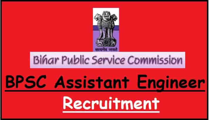 BPSC Assistant Engineer Recruitment Online Form