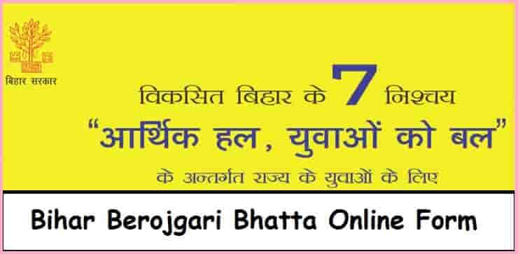 Bihar Berojgari Bhatta Online Registration
