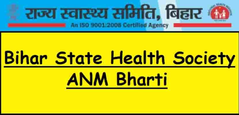 Bihar Rajya Swasthaya Samiti ANM Bharti Online Form