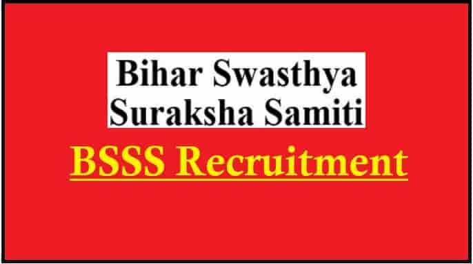 Bihar Swasthya Suraksha Samiti Bharti