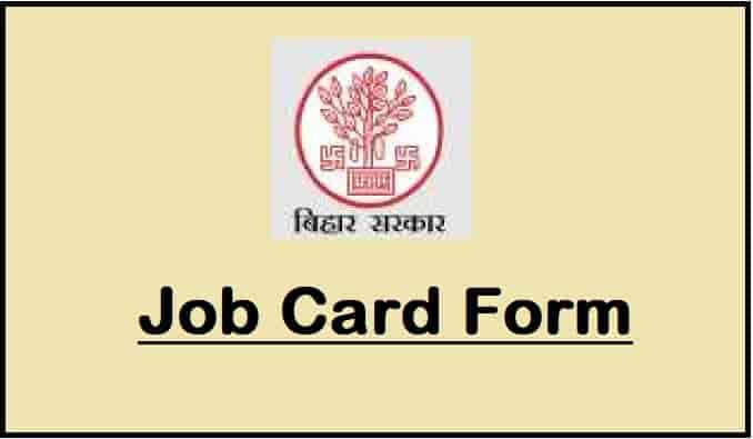 Bihar Job Card Form