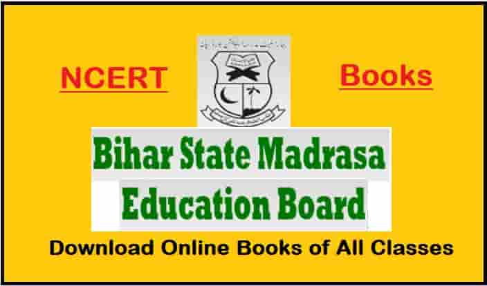 Bihar Madarsa Board NCERT Book Download Online