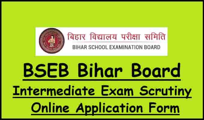 BSEB Bihar Board Intermediate Exam Scrutiny Online Form