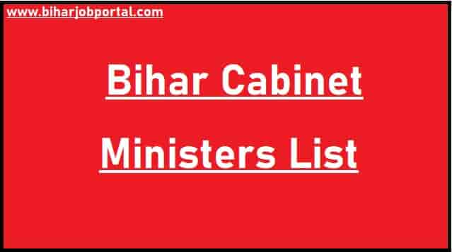 Bihar Cabinet Ministers List