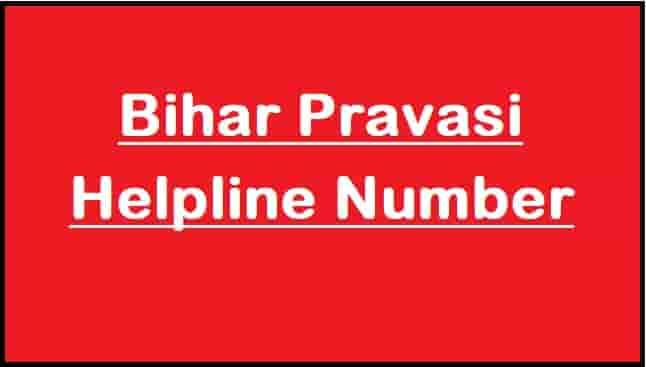 Bihar Pravasi Helpline Number