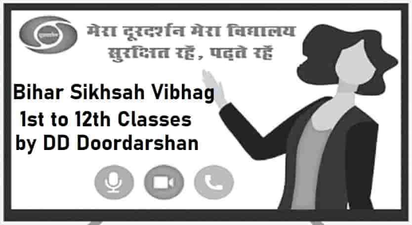 Bihar Shiksha Vibhag Doordarshan Online Class