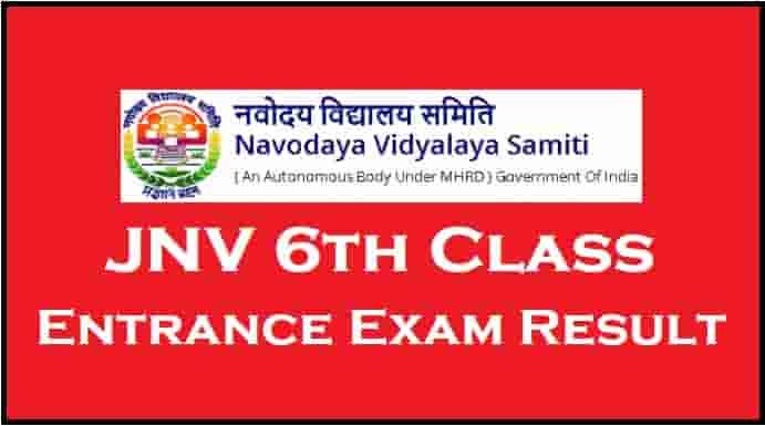 JNV 6th Class Entrance Exam Result