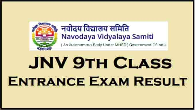 JNV 9th Class Entrance Exam Result