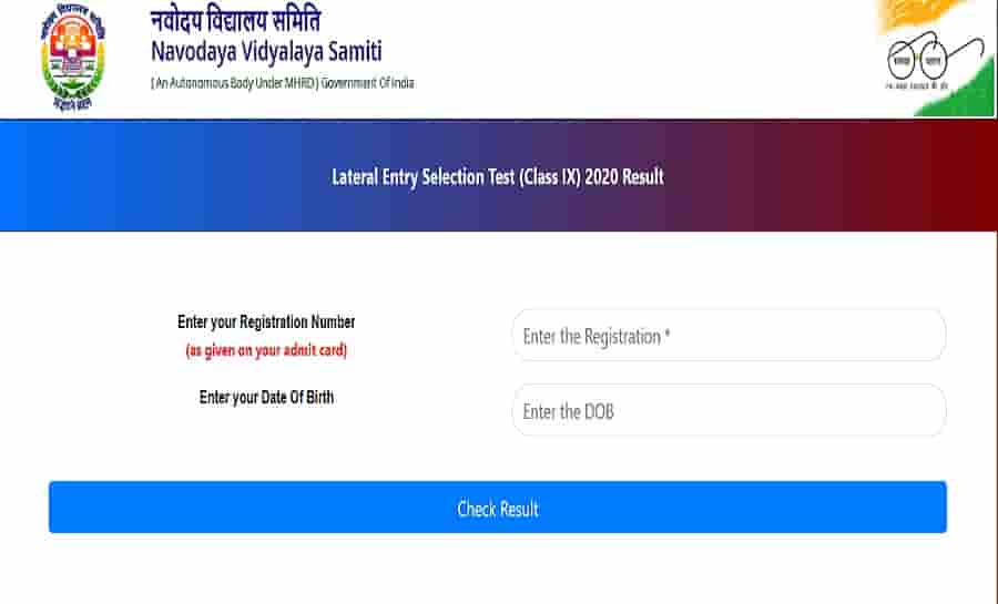 JNV 9th Class Lateral Entry Selection Test Result 2020