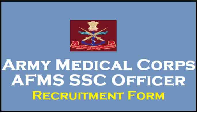 Army Medical Corps AFMS Recruitment