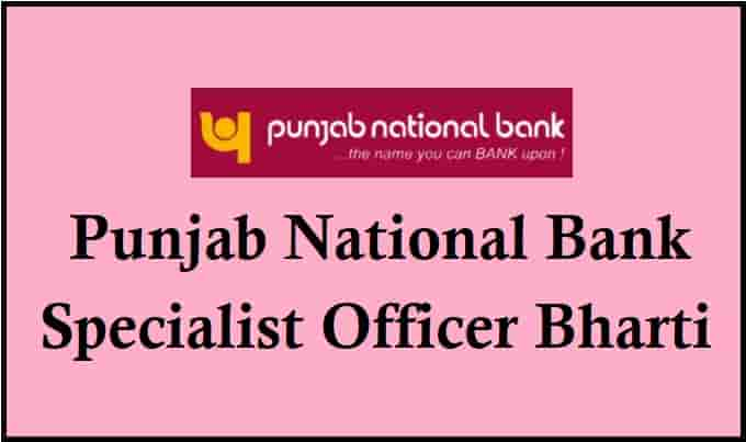 PNB SO Recruitment