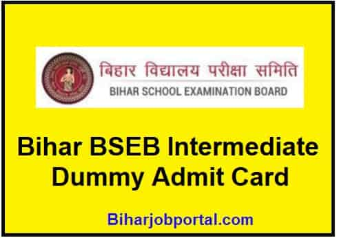 Bihar BSEB Intermediate Dummy Admit Card
