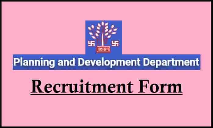 Bihar Planning And Development Vibhag Bharti