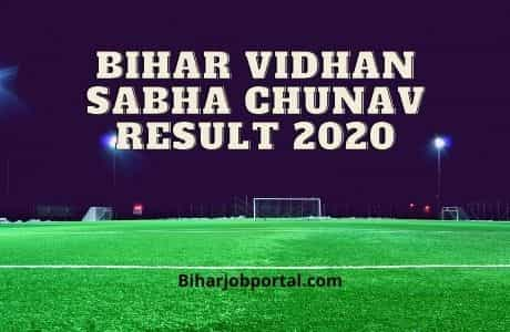 Bihar Vidhan Sabha Chunav Result 2020