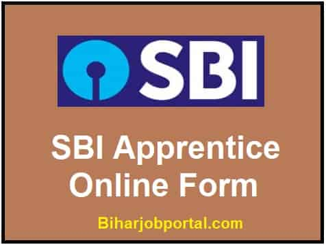 SBI Apprentice Online Form