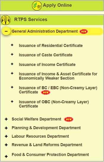 RTPS Certificate Online Form