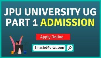 JPU University UG Part 1 Admission